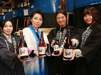 富山県内16酒蔵の情熱ブレンド 海の幸に合う日本酒完成