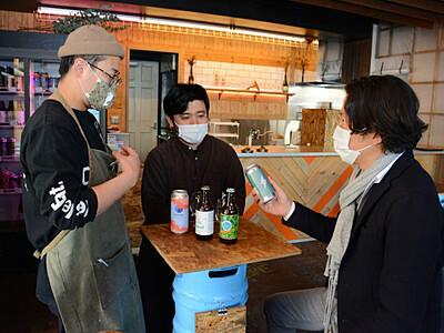 多彩なクラフトビールで「小一時間」 湯田中温泉街にバー開業