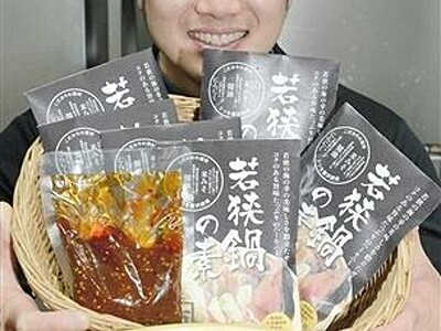 海鮮鍋にオススメ「若狭鍋の素」10日発売 おおい町のスーパー開発、うま味とこくのあるピリ辛味