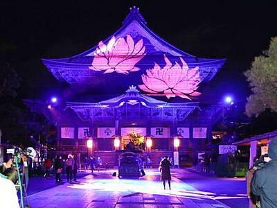 善光寺に「希望の光」 5日から点灯の催し