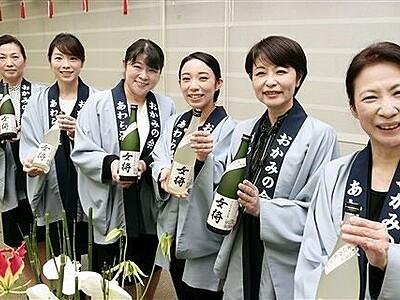 女将の日本酒、思い格別 あわら温泉、コロナ負けず完成