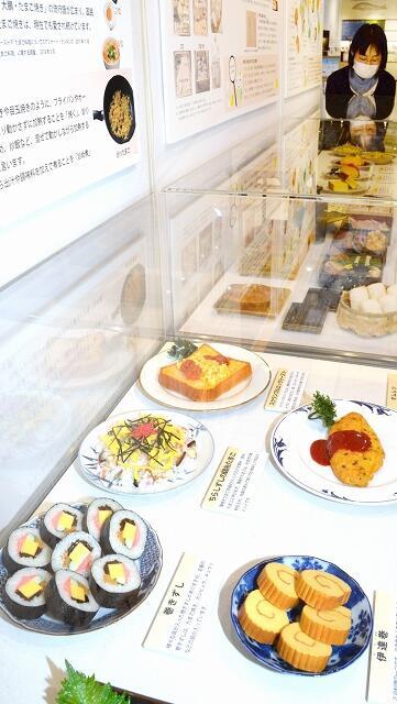 卵を使った多様な料理のレプリカが展示されている企画展=福井県小浜市食文化館