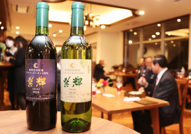 宮田産ブドウのワイン「紫輝」の赤(左)と白