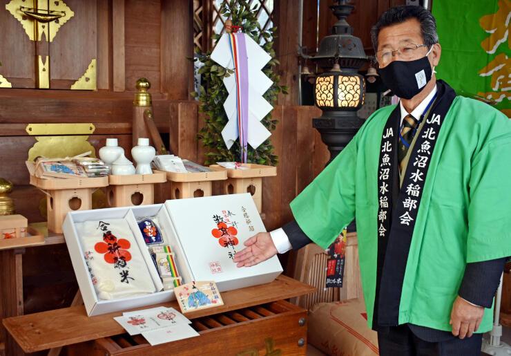 コシヒカリや餅、絵馬などが入った「合格祈願 受験生応援米」のセット=魚沼市青島の青島教育神社