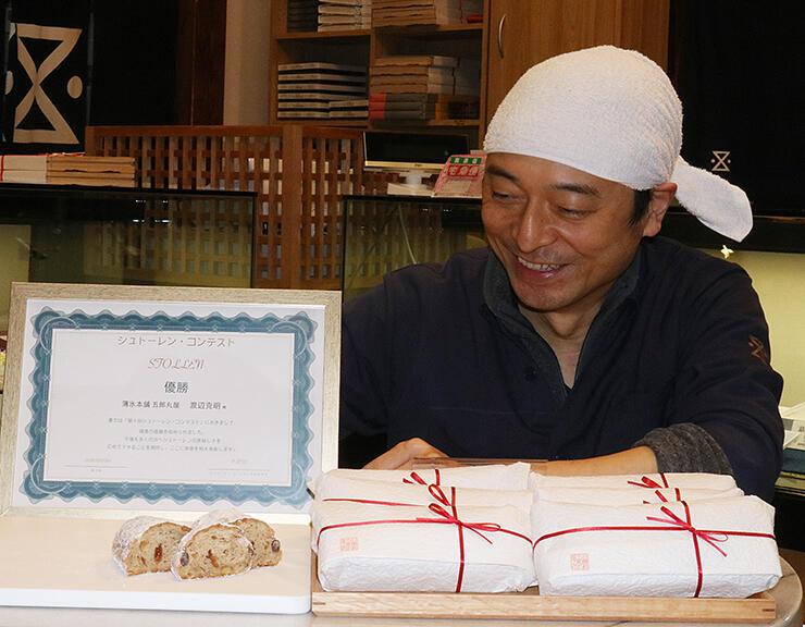賞状を手にする渡邉さん。シュトーレン(左)とラッピングの2部門で優勝した