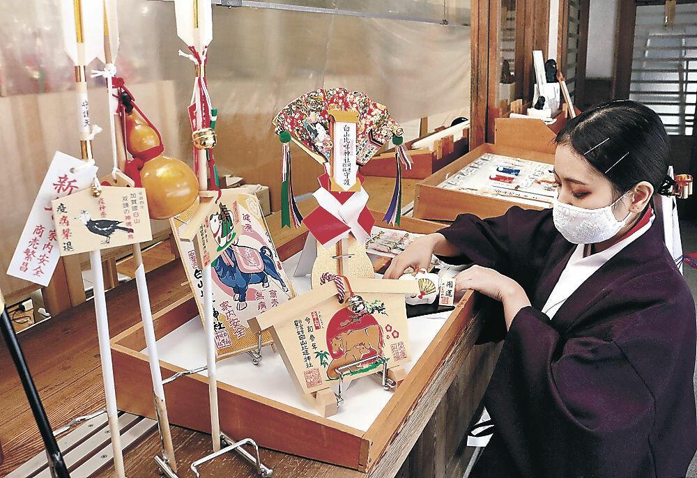 21日からの「向春詣」で授与する縁起物を準備する舞女=白山市の白山比咩神社