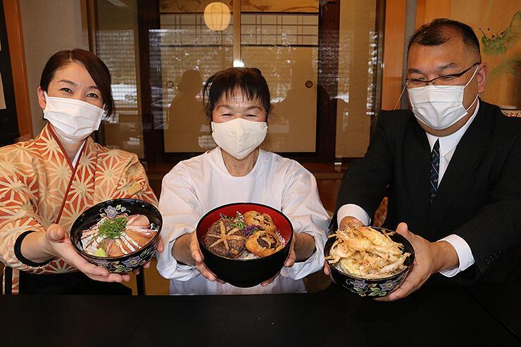 試作したどんぶりメニューを示す(左から)池森さん、島さん、山崎さん
