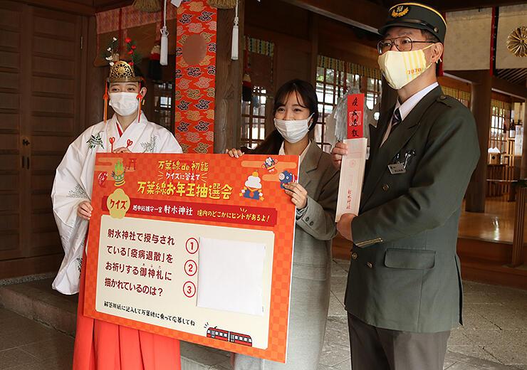 キャンペーンをPRする茶山課長(右)ら関係者=射水神社