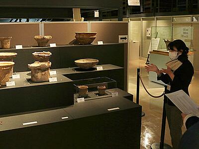 縄文時代にトリップ 朝日の「境A遺跡」出土品50点展示