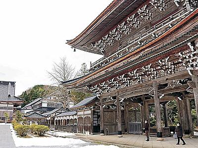 震災からの復興完了 總持寺祖院、総工費40億円 輪島・門前