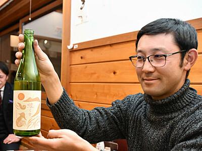 朝日「照らす」日本酒に 試飲会で太鼓判