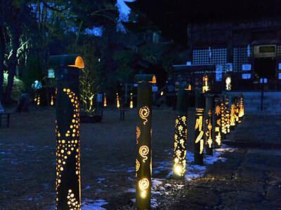 竹灯籠で心癒やして 青木・大法寺で28日から点灯