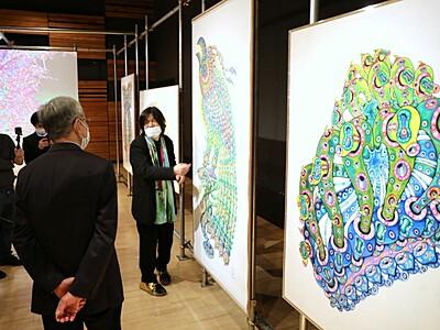 河口洋一郎さんが描く 未来生命体 アオーレ長岡で作品展