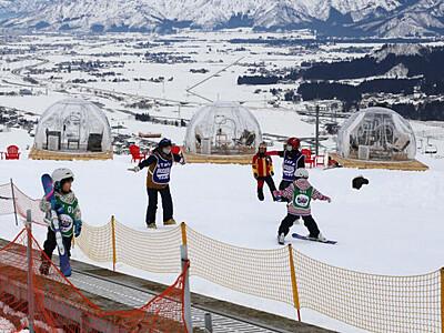 新エリアでゆったり雪遊び 南魚沼・石打丸山スキー場
