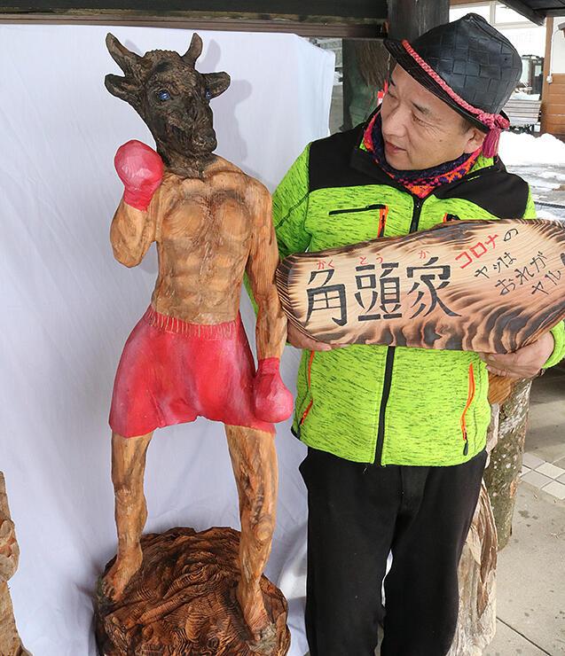 ウイルスと闘うボクサーを表現した丑の木像