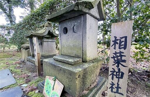 御前神社の境内にある相葉神社と呼ばれる祠