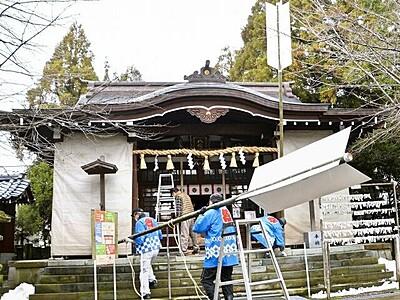 コロナ退散願い大きく 福井の神社に6メートル破魔矢