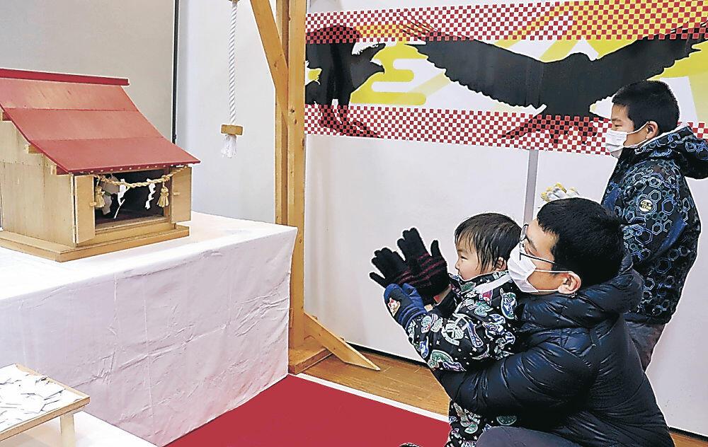 新春イベントを楽しむ来園者=能美市のいしかわ動物園