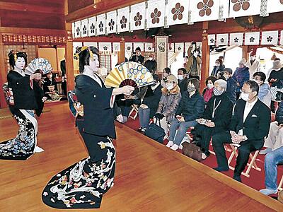 華やか新春の舞 にし茶屋街芸妓衆、金沢・春日神社に奉納