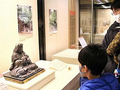 息災や長寿願う文化財 福井県立歴史博物館で展示