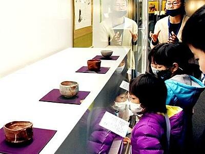 天心が伝えた美意識 福井県立美術館で企画展