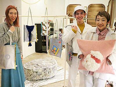 手作りブランド発信 魚津市移住の荻野さん夫婦、黒部で初の展示販売会