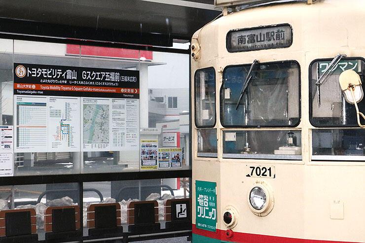 「トヨタモビリティ富山Gスクエア五福前(五福末広町)」に名称変更し、日本一長い駅名となった電停=富山市五福末広町