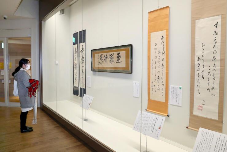 文化人が選んだ八一の書などを紹介する企画展=新潟市中央区