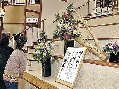 正月の生け花、色彩豊か 七尾・能登食祭市場