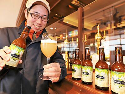 白ブドウ発泡酒「香り楽しんで」 駒ケ根の南信州ビール