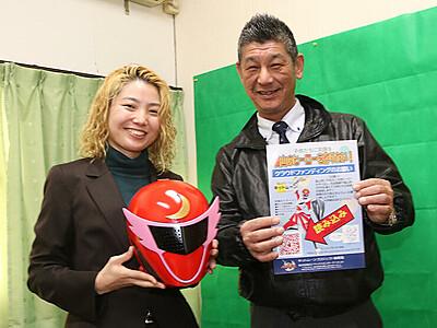 女性戦士 富山の魅力発信 「キットムーン」今春誕生