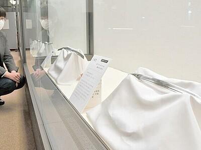 「敦賀の古刀」が第1弾 敦賀市立博物館で計48点展示