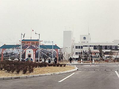 魚津水族館 懐かしい写真公募 3代目40周年記念企画展