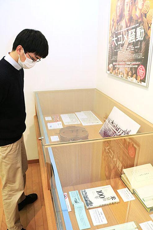 映画に登場する史実を記した資料が並ぶ会場=魚津市図書館