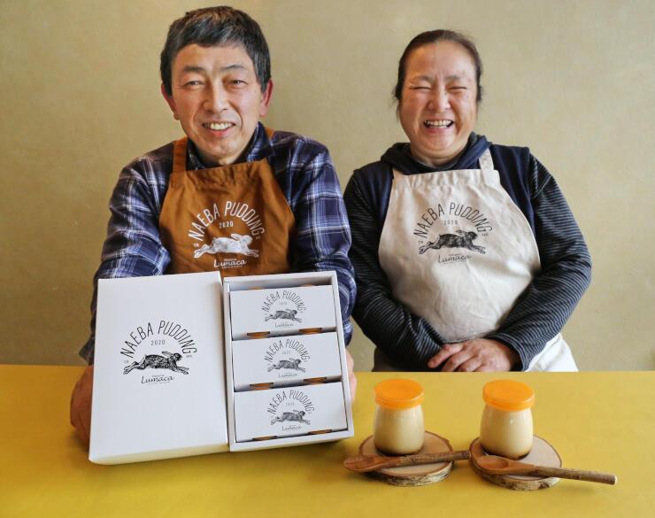 「苗場プリン」と、調理に携わる狩野義久さん夫妻=湯沢町三国