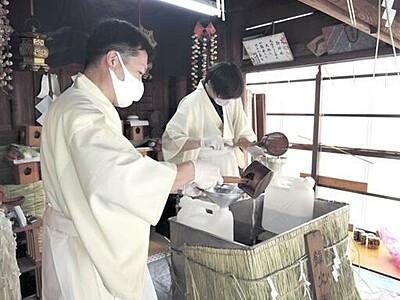 火災ゼロ「水」に込め 福井県越前市 末広神社で神事