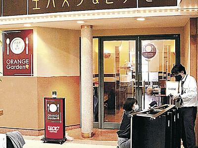 15日、洋食店オープン 能登食祭市場 2階エリア埋まる