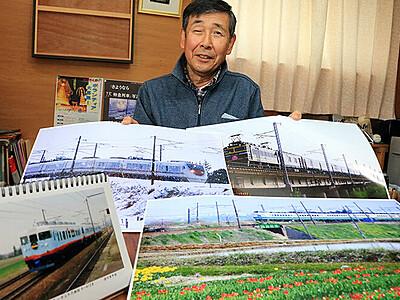 富山の鉄道風景1冊に 魚津の武隈さん