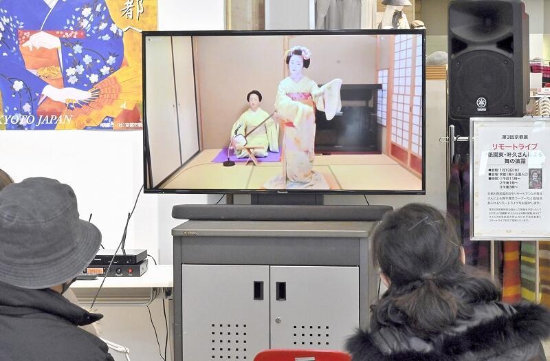 特別企画として、京都・祇園からの中継で披露された舞=1月13日、福井市の西武福井店