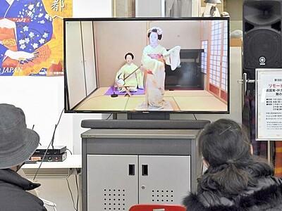 祇園舞妓がリモート舞 福井で京都展