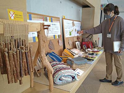 縄文伝える「アンギン編み」 長岡・馬高縄文館で作品展