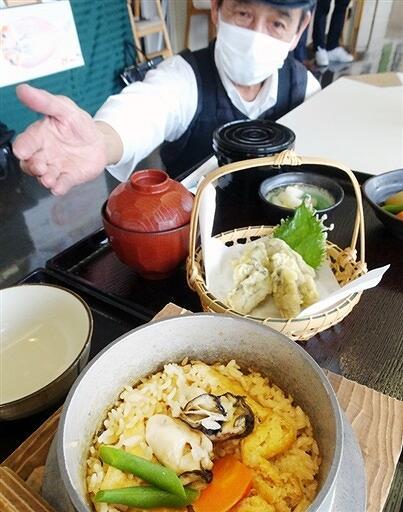 定食としてそれぞれ提供する「若狭かき」の釜飯(手前)と天ぷら=1月14日、福井県小浜市川崎3丁目の「濱の四季」