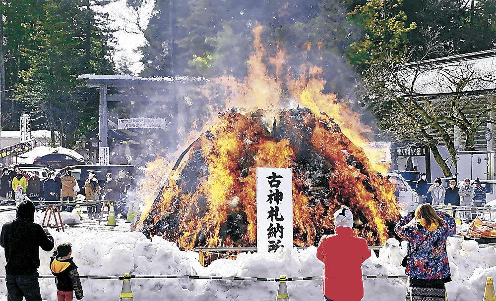 炎を上げて燃える「どんど」=白山市の白山比咩神社