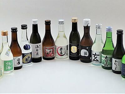 新酒 家で飲み比べ 富山県内15社、小容量サイズ発売