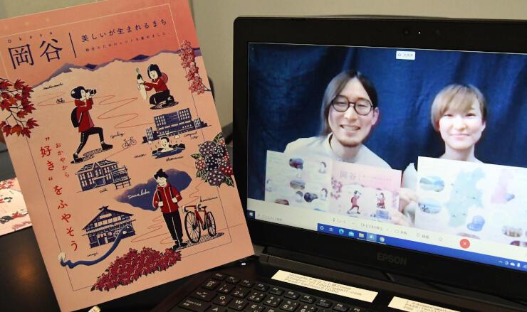 パンフレットの企画やデザインを担当した大木さん(左)と塚原さん