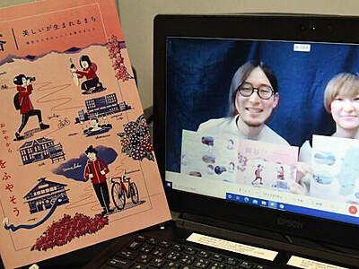 岡谷の魅力、都会へ発信 20代の2人、パンフ企画