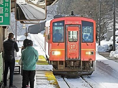 福井県内の鉄道、全線運行再開 除雪終え平常運行に