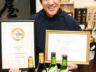 英仏の酒品評会で最優秀 富美菊酒造2銘柄、富山市内で販売へ