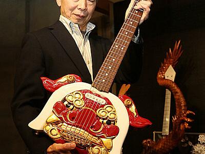 獅子頭ギターで魔よけ 浅草のすき焼き店初注文 井波彫刻協同組合が制作