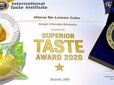 「大人のレモンケーキ」一つ星を獲得 鯖江市の「弁慶堂」